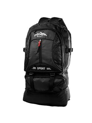 Рюкзак чорний | 5337335