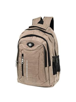 Рюкзак бежевый | 5337338