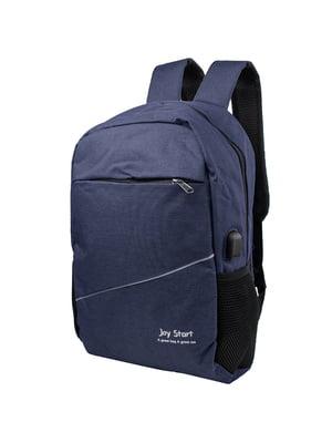 Рюкзак синий | 5337339