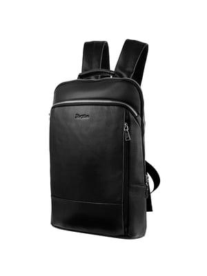 Рюкзак черный | 5337359