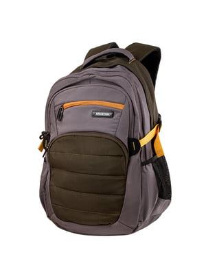 Рюкзак серо-зеленый | 5337371