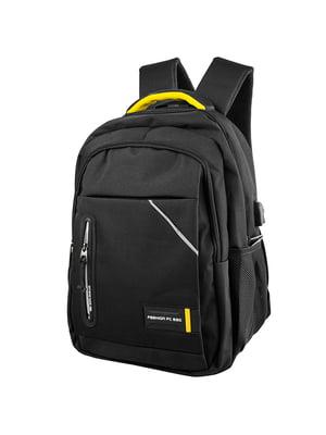 Рюкзак чорний | 5337372