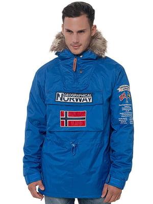 Куртка синяя | 5337606