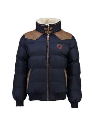 Куртка синя | 5337665