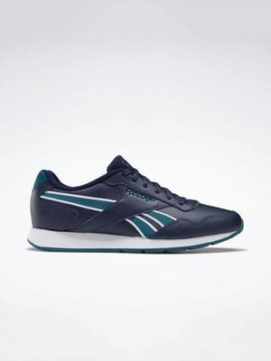 Кросівки сині | 5295768