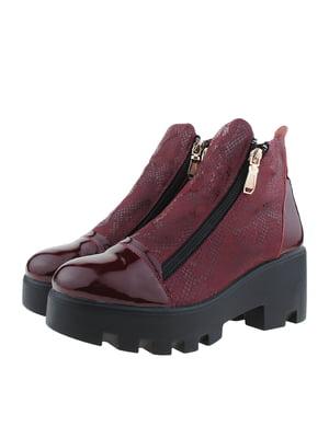 Ботинки бордовые | 5341113
