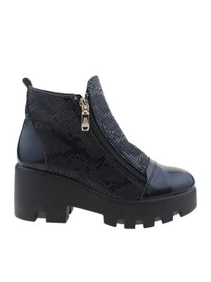 Ботинки синие | 5341114