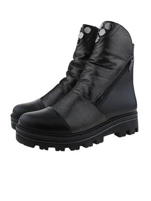 Ботинки черные | 5341116
