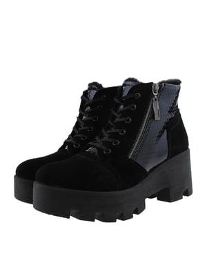 Ботинки черно-синие | 5341117