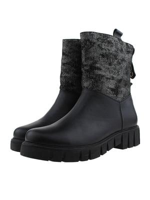 Ботинки черные | 5341123