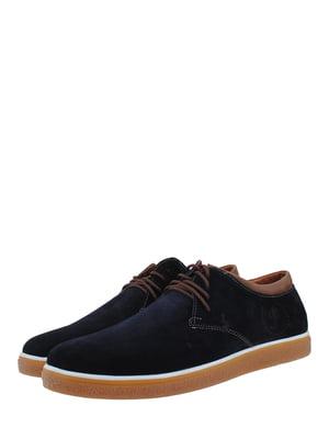 Туфли синие | 5339250