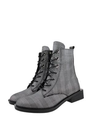 Ботинки серо-черные | 5341281