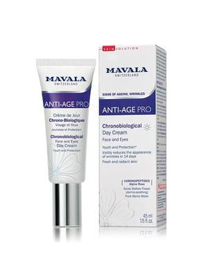 Хронобіологічний омолоджувальний денний крем для обличчя і області навколо очей Mavala Anti-Age PRO (45 мл) | 5341943