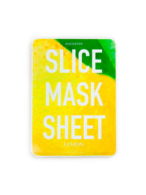 Маска-слайс для обличчя «Лимон» | 5342380