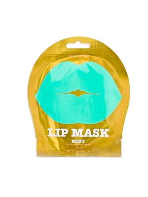 Патчі для губ гідрогелеві з ароматом винограду (3 г; 1 патч) | 5342415