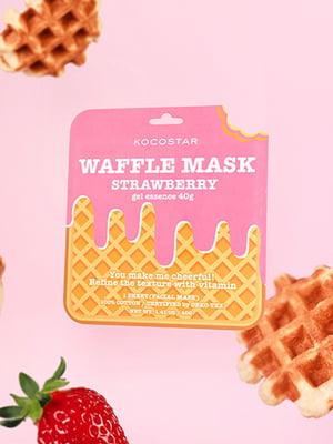 Маска для обличчя тонізуюча вафельна «Полуничний фреш» | 5342425