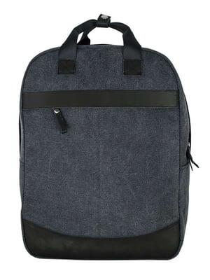 Рюкзак городской серый | 5343199