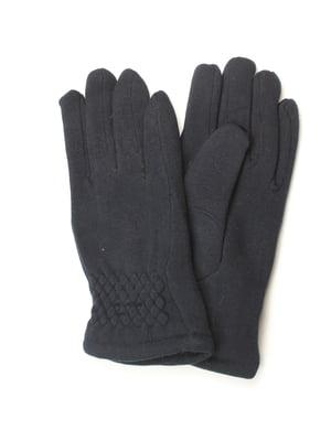 Перчатки темно-синие утепленные | 5343374