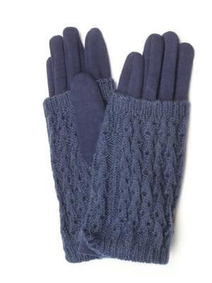 Перчатки-митенки синие | 5343380