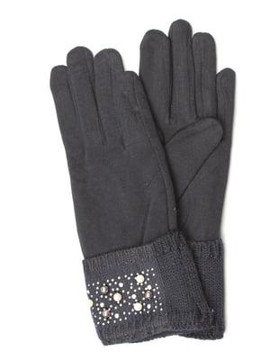 Перчатки темно-синие | 5343381