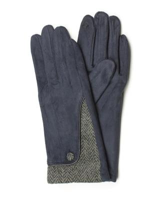 Перчатки для сенсорных экранов темно-синие | 5343387
