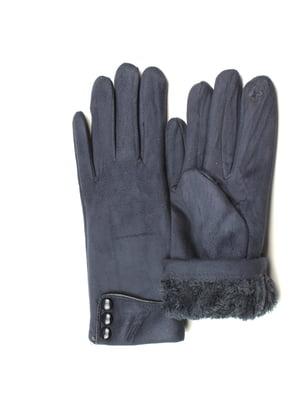 Перчатки для сенсорных экранов темно-синие | 5343390