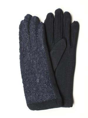 Перчатки темно-синие утепленные | 5343414