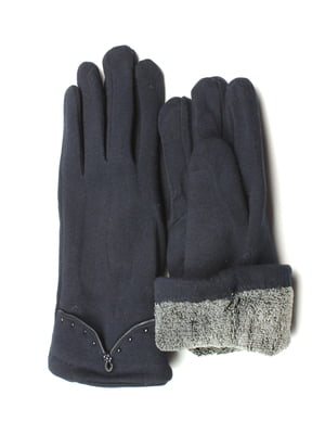 Перчатки темно-синие утепленные | 5343425