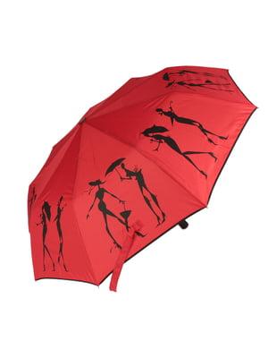 Зонт-полуавтомат   5343748