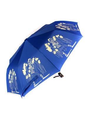 Зонт-полуавтомат   5343753
