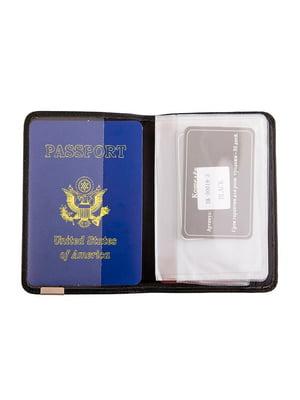Обложка для паспорта и документов | 5344328