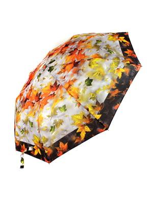Зонт-полуавтомат   5343614