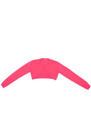 Болеро рожеве   5344882
