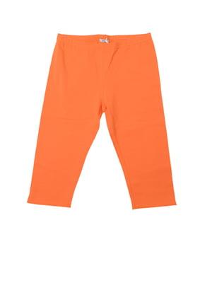 Бриджі помаранчеві   5344444