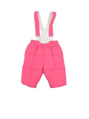 Комбінезон рожевий - GF Ferre - 5344554