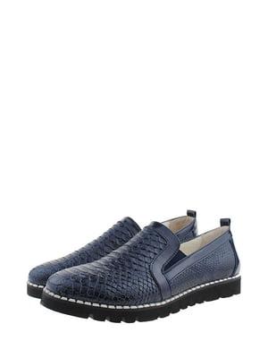 Туфлі сині | 5340612