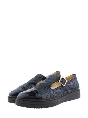 Туфли синие   5345376