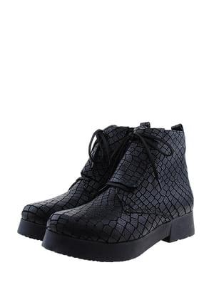 Ботинки черные   5345417