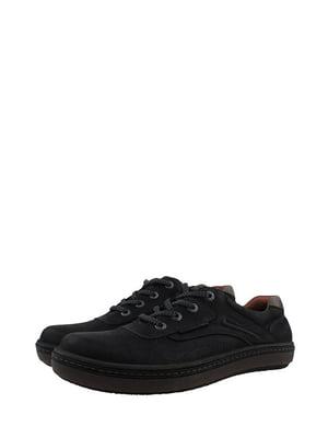 Туфли серые | 5345573