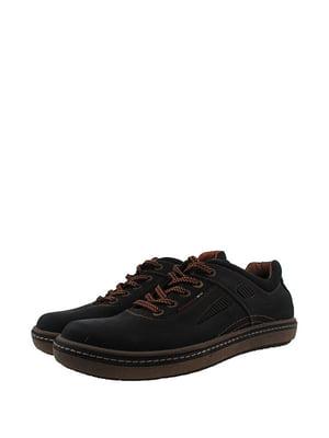 Туфли графитового цвета | 5345574