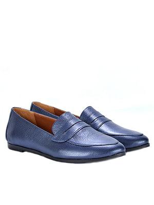 Туфли синие | 5345619