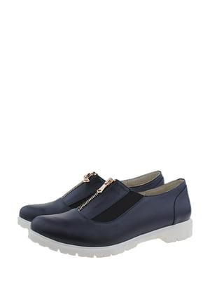 Туфли синие | 5345630