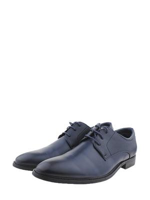 Туфли синие | 5345714