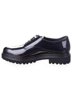 Туфлі сині | 5345873