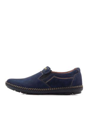 Туфли синие | 5346086
