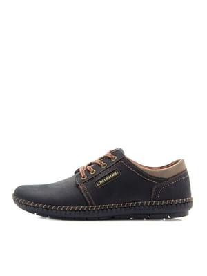 Туфлі чорні | 5346088