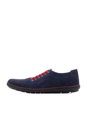 Туфли синие | 5346093