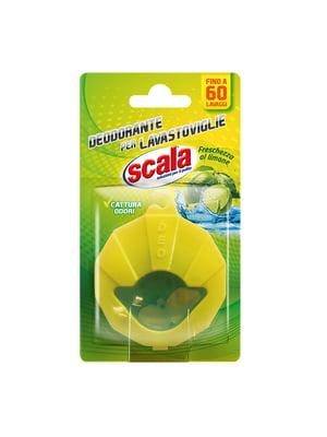 Дезодорант для посудомийної машини | 5307223
