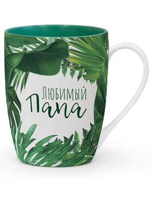 Чашка сувенирная   5348046
