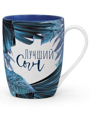Чашка сувенирная   5348048